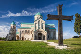 Bagrati Cathedral in Kutaisi, Georgia — Stock Photo