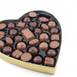 Valentines Candy — Stock Photo #1620347