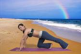 Asian Woman Doing Yoga — Stock Photo