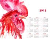 Watercolor illustration of Rooster — Fotografia Stock