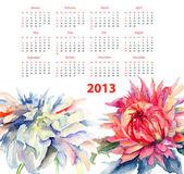 Aquarel illustratie met mooie bloemen — Stockfoto