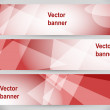 Abstract Banners. Vector Backgrounds. — Stock Vector #28724103