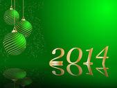Carta di Capodanno vettoriale stilizzato — Vettoriale Stock
