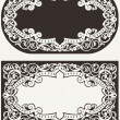 Two Vintage Ornate Frames Background — Stock Vector