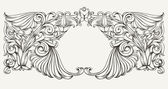 Vintage High Ornate Frame Background — Stock Vector