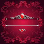 Decorative Purple Ornate Banner. — 图库矢量图片
