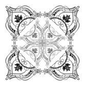 Baroque Ornate Calligraphy Quad — Stock Vector