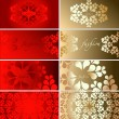 Red Gold Fashion Plate Background — Stock Vector #46218031