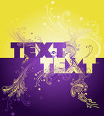 Yellow Purple Wow Curves Text — Stock Vector