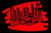 Grunge Graffiti Banner — Stock Vector