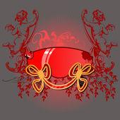 Glow Cupids Banner — Stock Vector