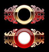 Ornate Rings — Stock Vector
