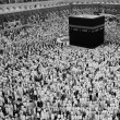 Stock Photo: Tawaf Umrah in black and white