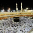 Stock Photo: Makkah KaabHajj Muslims