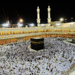 Makkah Kaaba Hajj Muslims - Stock Photo
