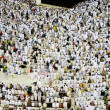 Makkah Kaaba Hajj Muslims — Stock Photo