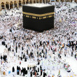 Makkah Kaaba Hajj Muslims — Stock Photo #12180200
