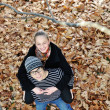 Romantic Teenage Couple By Tree In Autumn Park — Stockfoto #13335128
