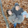 Romantic Teenage Couple By Tree In Autumn Park — Photo