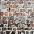 Stock Photo: Rock wall background