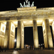 Brandenburg Gate at night — Stock Photo #21353575