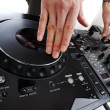 Dj man — Stock Photo #21405043