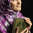 Beautiful Muslim fashion girl - Stock Photo