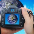 Shooting earth — Stockfoto