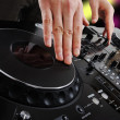 Stock Photo: Male dj