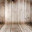 Creative Wooden background. Welcome! More similar images available. — Stock Photo #21430365