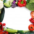 Royalty-Free Stock Photo: Fresh vegetables, banner for your text