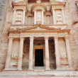 Stock Photo: Monastery in Petra, Jordan