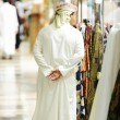 Walking on Arabic market street - Stock Photo