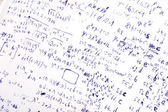Homework math — Stock Photo