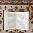 Koran, holy book of Muslims — Stock Photo