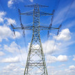 Pylons electric energy — Stock Photo
