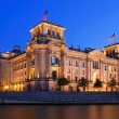 Reichstag berlin night — Stock Photo