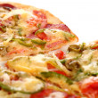 Постер, плакат: Image of fresh italian pizza