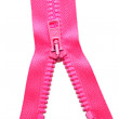 A close up shot of a pink zipper -  