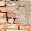 Wall from red bricks — Stock Photo #22193301