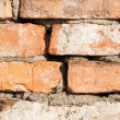 Wall from red bricks — Stock Photo #22193303