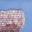 Wall with bricks — Foto de Stock