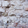 Foto Stock: Wall from stones