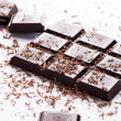 Dark chocolate bar — Stock Photo