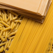 Some pasta — Stock Photo
