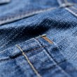 Closeup of jeans — Stock Photo