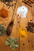 Heap of various spices — Stock Photo