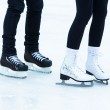 Couple on the ice rink — Stock Photo