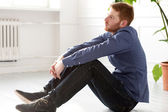 Handsome guy at home — Stock Photo