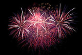 Colorful red fireworks — Stock Photo